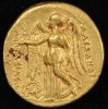 Статер. Александр III Македонский