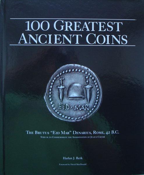 100 лучших АНТИЧНЫХ монет мира.
