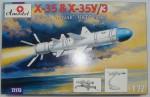 Крылатая ракета Х-35