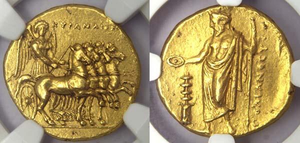 Статер. Офеллас, 322-308 гг. до н.э.