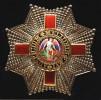 Рыцарский Орден Святого Михаила и Святого Георгия.