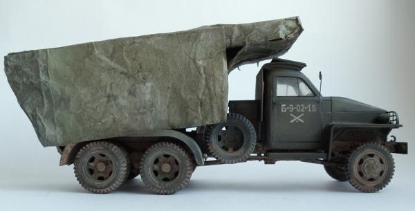 Гвардейский реактивный миномет БМ-13