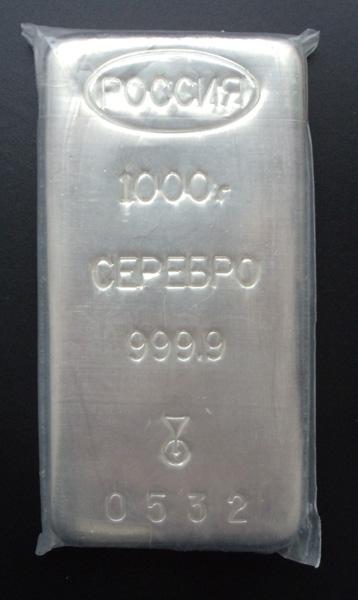 килограмм серебра