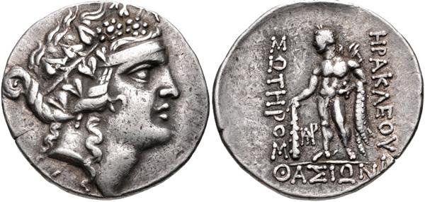 купить монету пилсудский 1939 серебро
