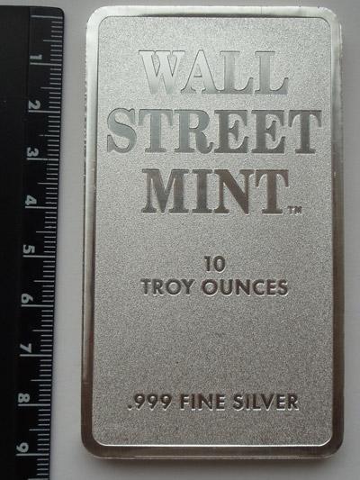 10 унций серебра