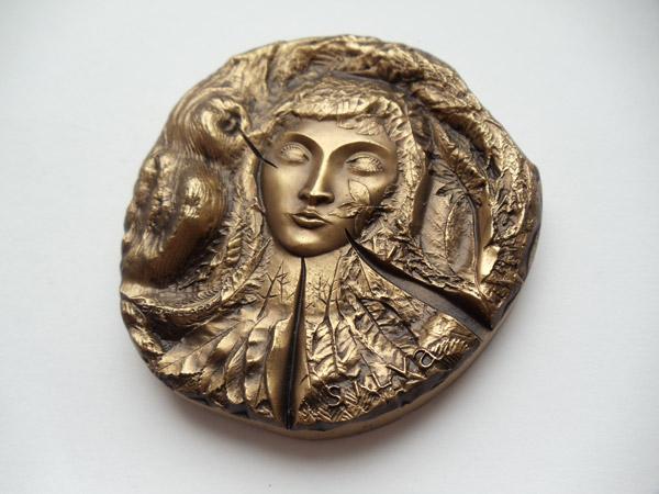 Бронзовая памятная медаль