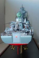 Слава.Ракетный крейсер.