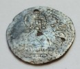 Сребреник Владимира Тип II