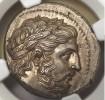 Филип II Македонский.