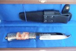 Нож «Ягуар».