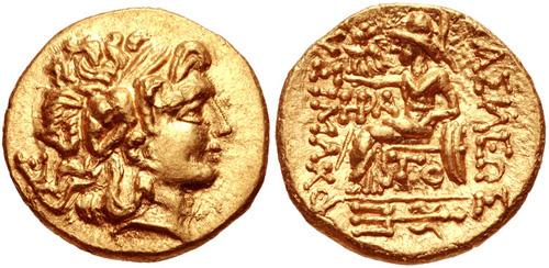 Митридат VI Евпатор