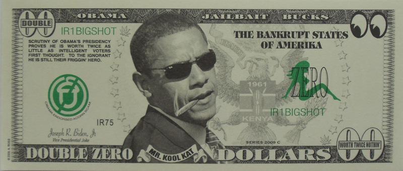 0 долларов