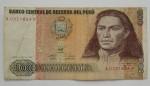 Перу 500 интес