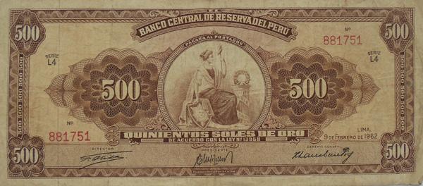 500 инти 1962