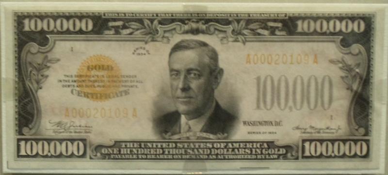 100Т долларов США