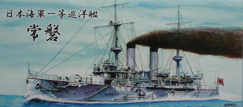 Японский броненосный крейсер Токива.