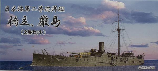 Японский бронепалубный крейсер Хасидате (однотипный Итсукусима)