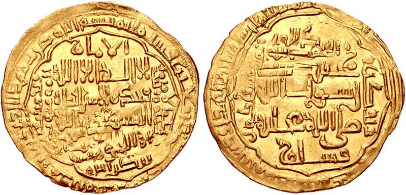 Халифат. Золотой динар