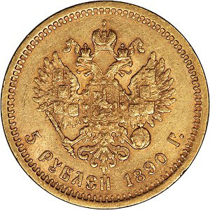 Russia, Alexander III