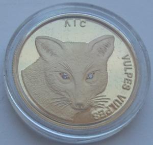 50 рублей. Беларусь. 2002г. «Лис».