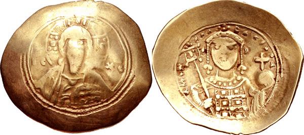 Византия. Михаил 7-й.