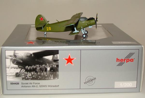 Ан-2. Масштаб 1/200. Фирма Herpa