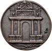 Настольная медаль. Франция 1589г. Бронза