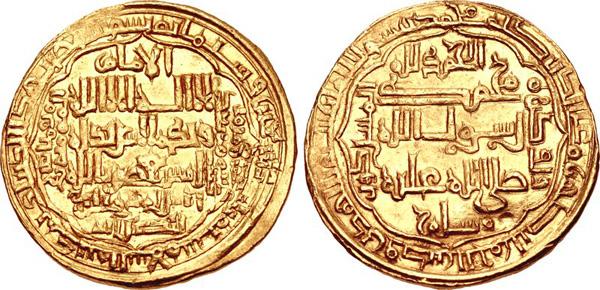 ISLAMIC, 'Abbasid Caliphate. temp. al-Musta'sim
