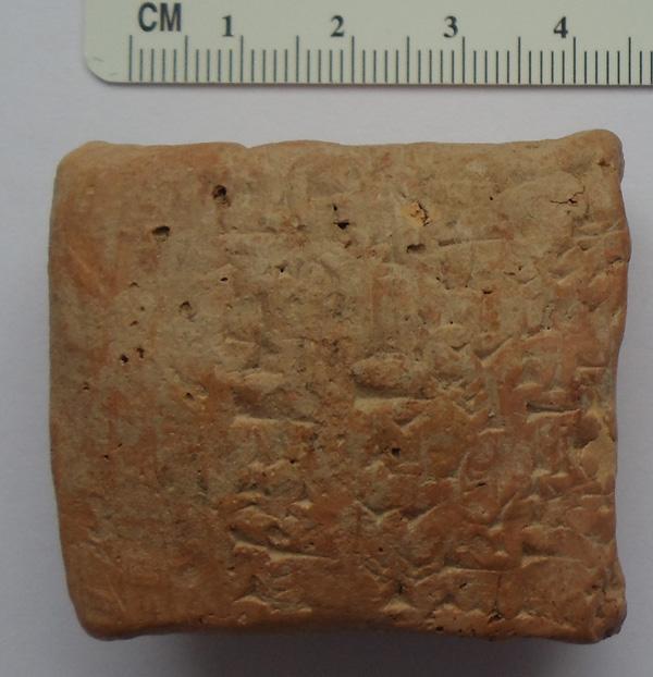 Клинописная табличка. Месопотамия