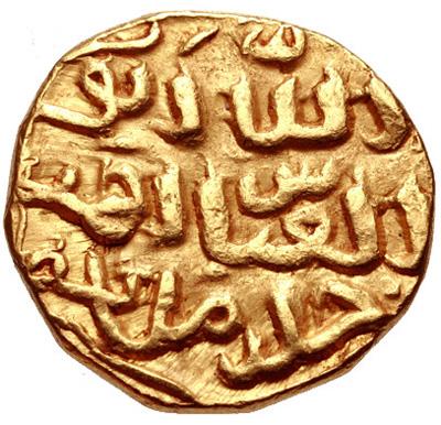 Индия. Золотой танка. 1325-1351гг.