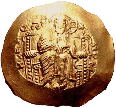 Джон (Иоанн) Второй Комменус. Золотой гиперперон. 1118-1143г.