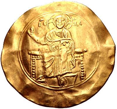 John II Comnenus. 1118-1143. AV Hyperpyron