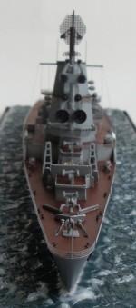 Противолодочный крейсер-вертолетоносец Ленинград