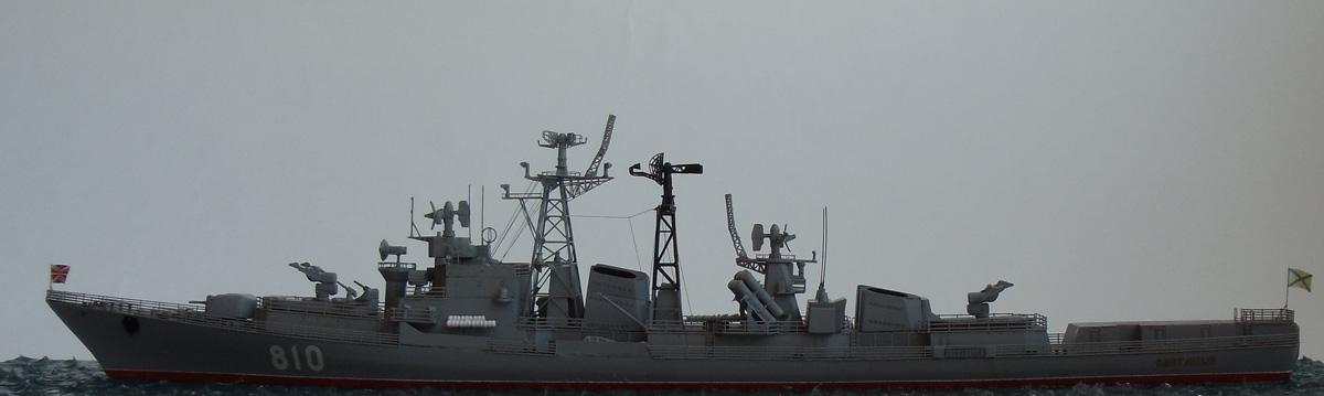 Сметливый (большой противолодочный корабль)