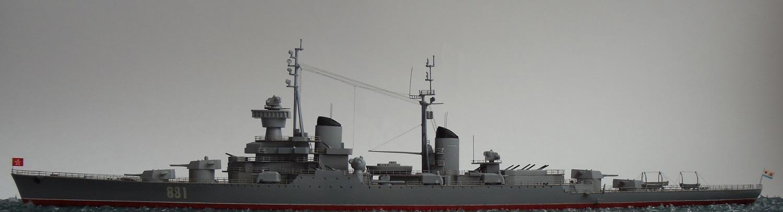Крейсер проекта 68-бис Свердлов