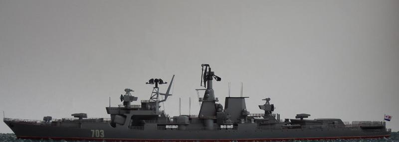 Очаков. Большой Противолодочный корабль