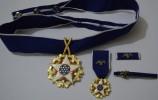 Медаль Свободы. США