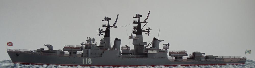 Ракетный крейсер Пр.58