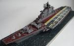 Тяжелый авианесущий крейсер Киев