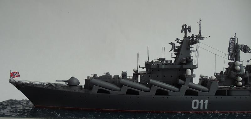 Гвардейский ракетный крейсер Слава