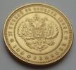Копия редкой золотой монеты 37,5 рубля 1902г.