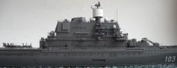 Тяжелый авианесущий крейсер Баку