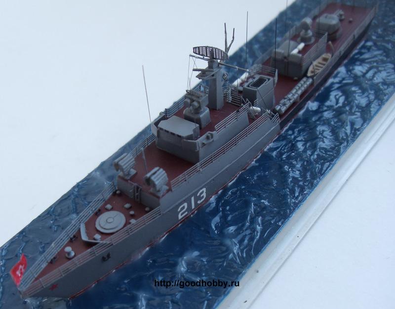 Малый противолодочный корабль МПК-44