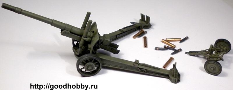 Советская пушка-гаубица МЛ-20. 1/72
