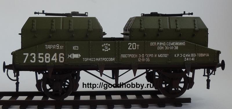 Бронеплощадка Пво завода Стальмост. UM. 1/72