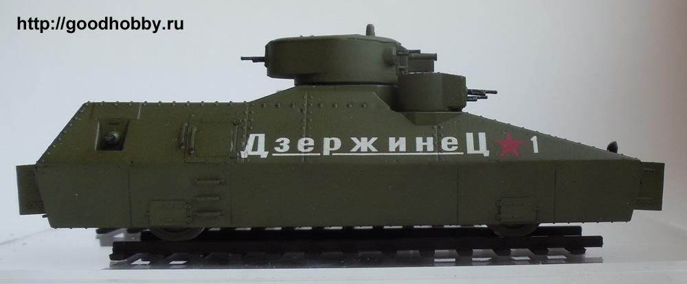 Бронедрезина Дзержинец и ДТ-45