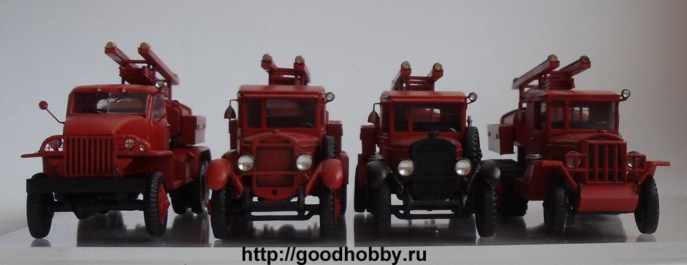 4 пожарных машины ПМЗ-2 на разных базах.