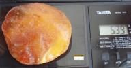 Кусок янтаря 55гр.