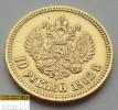 10 рублей. 1902г. Золото
