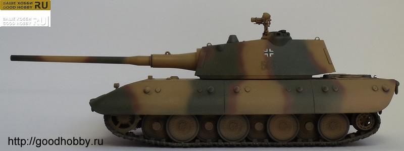 Германский сверхтяжелый танк Е-100. Масштаб 1/72